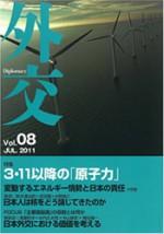 vol081-150x214