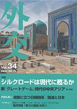 gaiko34cover-150