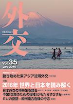 gaiko35cover-150