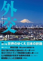 Vol.41_表紙