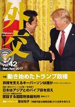 Vol42_外交web用
