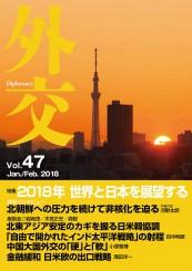 Vol47_表紙3