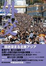 Vol.57_000001