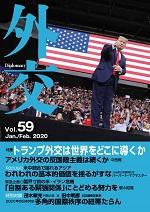 Vol.59_hyoushi