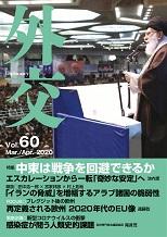 Vol60_Hyoushi