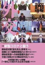 Vol.61_hyoshi_Vol2