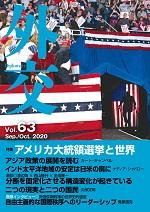 Vol63_hyoushi