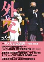 Vol64_hyoshi