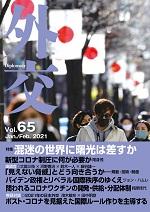 Vol65_Hyoushi