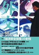 Vol68_Hyoshi